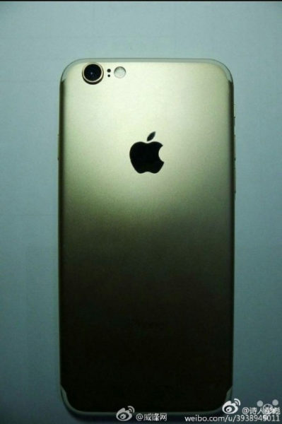 iphone-7-leaked
